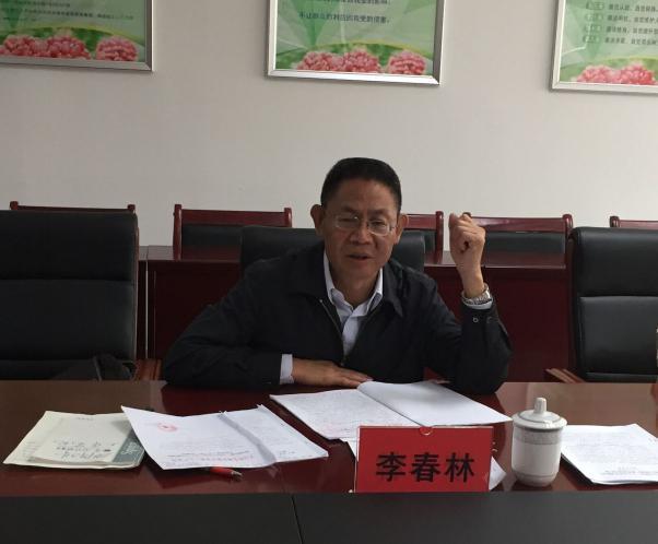 李春林副州长到州生物三七局调研三七产业工作