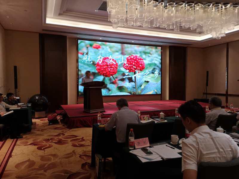 """2020年""""中国双绿66人圆桌会""""在文山州隆重召开"""